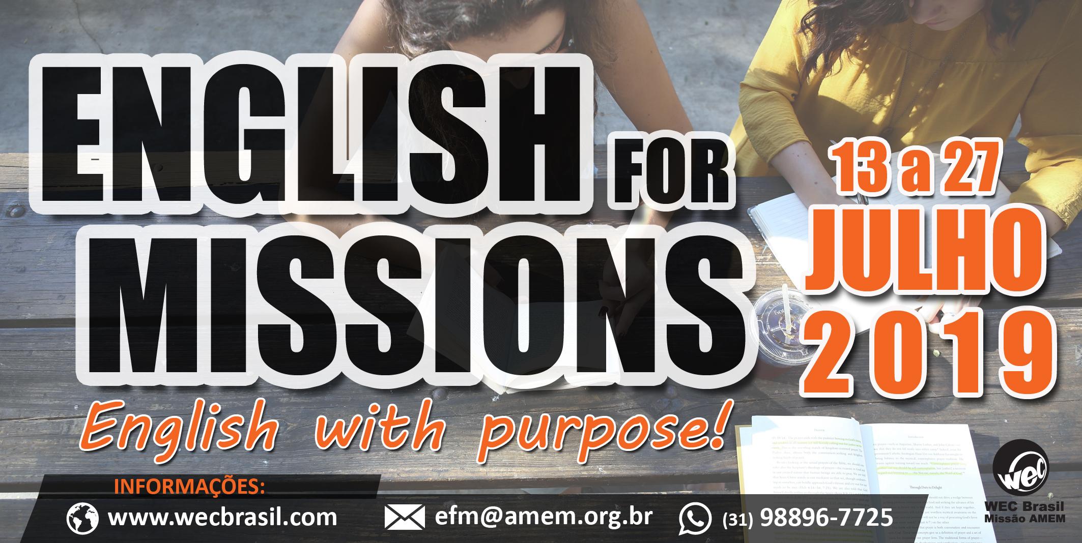 EFM 2019 site